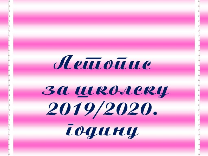 LETOPIS-2019-2020-jun-1